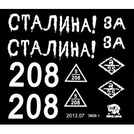 Naklejki Radzieckie do T34/85 3909