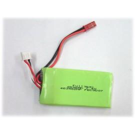 Akumulator 7,4V 850mAh Do Śmigłowca HL3922 Heng Long